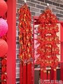 鼠年新年春節日裝飾用品大紅辣椒串掛件客廳室內布置2020過年掛飾 歌莉婭