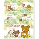 拉拉熊 A4文件袋/719-971...