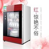 220V新款消毒櫃小型台式不銹鋼單門家用迷你桌面立式消毒碗櫃  QM 晴光小語
