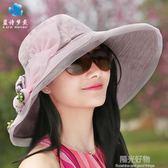 防曬漁夫帽帽子女戶外防曬遮陽帽可摺疊防紫外線太陽帽時尚出游沙灘帽 全館9折