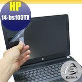 【Ezstick】HP 14 bs103TX 靜電式筆電LCD液晶螢幕貼 (可選鏡面或霧面)
