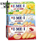 義美 美味薄餅夾心系列【E0031】草莓 牛奶 檸檬 夾心餅 餅乾 薄餅 薄餅乾144g/盒 台灣製造