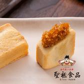 聖祖金門貢糖 鳳梨酥9入/盒,共3組 (蛋奶素)
