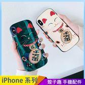 瞇眼招財貓 iPhone iX i7 i8 i6 i6s plus 手機殼 藍光殼 卡通貓咪 保護殼保護套 防摔軟殼