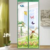 3D魔術貼防蚊門簾靜音磁性軟紗門臥室家用夏季隔斷紗窗門簾子·樂享生活館