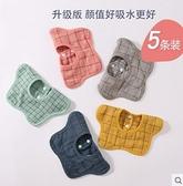 5條 嬰兒純棉口水巾寶寶圍脖紗布圍嘴新生兒童口水圍兜360度旋轉秋冬