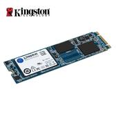 金士頓 Kingston UV500 (M.2 2280) 240GB SSD 固態硬碟 (SUV500M8/240G)