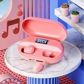 馬卡龍無線藍牙耳機2021年新款高端小型雙耳迷你隱形入耳式運動適用小米oppo華為v