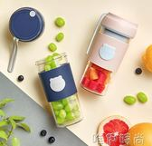 果汁機小熊榨汁機家用水果小型便攜式榨汁杯迷你電動網紅充電式炸果汁機 唯伊時尚