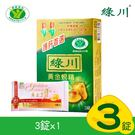 《綠川》黃金蜆精錠(3錠/盒X1)...