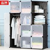 簡約現代衣櫃塑料簡易衣櫃拆裝樹脂衣櫃jy   收納櫃衣櫃帶轉角【端午節好康89折】