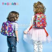 開學書包  男孩小學生兒童包包幼兒園雙肩背包嬰幼兒男女童1小孩3-5-6歲書包 『歐韓流行館』