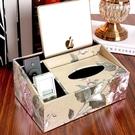 多功能紙巾盒創意客廳茶幾遙控器收納盒家用抽紙盒歐式餐巾紙抽盒【快速出貨】