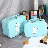化妝包小號便攜專業防水可愛少女心化妝箱大容量旅行簡約收納包盒『艾麗花園』