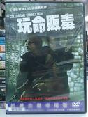 影音專賣店-C01-001-正版DVD【玩命販毒】-湯姆賽斯摩