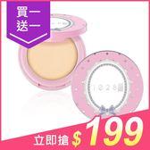 1028 超吸油蜜粉餅(4.6g)【小三美日】
