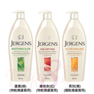 Jergens珍柔 美體護膚保濕乳液 6...