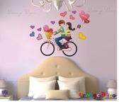 壁貼【橘果設計】浪漫情侶 DIY組合壁貼/牆貼/壁紙/客廳臥室浴室幼稚園室內設計裝潢