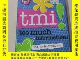 二手書博民逛書店tmi罕見too much information:我知道的太多了Y200392