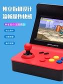 高清4.3寸雙人游戲機掌機懷舊款搖桿大屏迷你街機復古GBA口袋妖怪     麻吉鋪