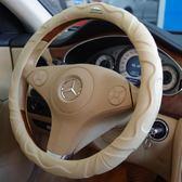 汽車方向盤套羔羊皮方向盤套皮質汽車把套四季通用小車方向套皮套免運直出 交換禮物