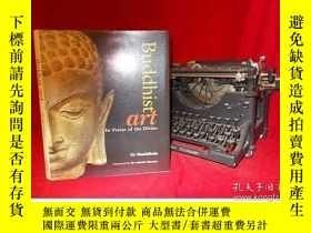 二手書博民逛書店Buddhist罕見Art: In Praise of the