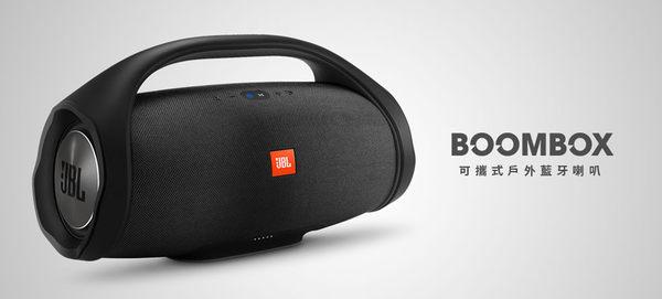 JBL BOOMBOX 巨砲 藍芽喇叭 可攜式 戶外 重低音 防水 雙USB充電 公司貨