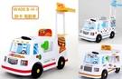 馬克文生 W408B/H/I 胖卡電動車+內含玩具配件(可騎乘車)(冰淇淋/燒烤/漢堡)【六甲媽咪】