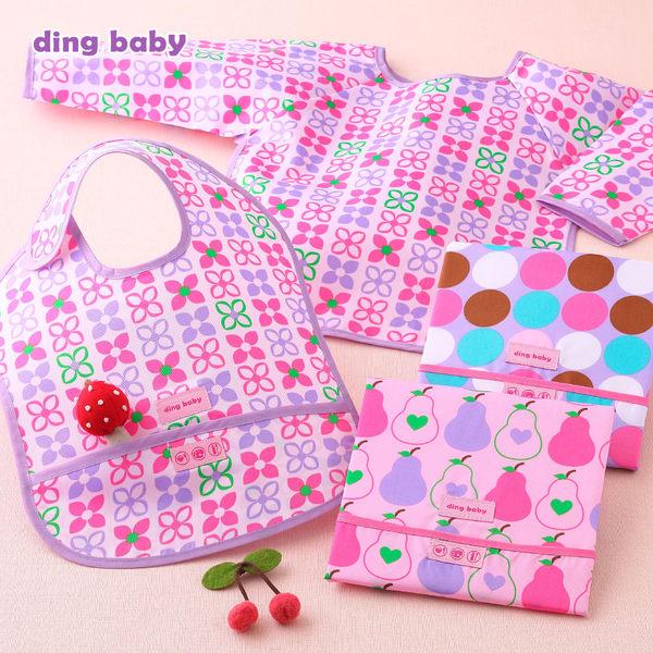 ding baby 防水圍兜3+1件組-女小花 B-928194-00-FF