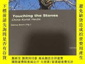 二手書博民逛書店Touching罕見the stonesY241667