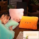 暖手枕頭靠墊車載抱枕被子靠枕插手辦公室兩用【小玉米】
