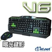【鼎立資訊 】 KTNET V6 鵰光鍵影電競鍵鼠組 usb鍵盤滑鼠組 遊戲鍵盤組