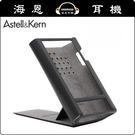 【海恩數位】韓國 Astell & Kern KANN Leather Case by Miter 原廠專用保護皮套 (黑色)