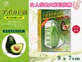 IKEMOTO 日本 酪梨油柔順洗髪梳 原裝進口 一入◆86小舖◆