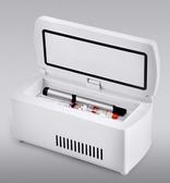 220V冷藏盒便攜迷你藥品智慧製冷充電式車載恒溫小冰箱YYP 蜜拉貝爾