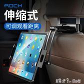 車載手機架平板后排架IPAD汽車伸縮后座支架多功能支撐架 潔思米