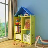 書架現代簡約置物架兒童繪本架學生讀書角幼兒園儲物櫃igo 童趣潮品