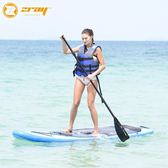 ZRAY SUP槳板沖浪板成人專業滑水板 漿板沖浪滑板劃水板 E9 E10 英雄聯盟igo