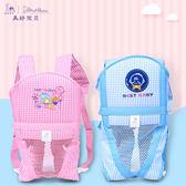 新生兒嬰兒背帶多功能夏季抱帶透氣寶寶背巾四季通用背袋抱娃神器       智能生活館