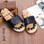 木屐 大碼玉石男女按摩保健木屐木拖鞋情侶鞋送父母愛心木鞋特價 城市科技