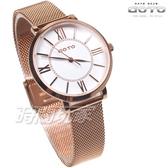 GOTO 羅馬時刻 低調奢華 高質感 米蘭腕錶 女錶 不鏽鋼 學生錶 玫瑰金 GM0054L-44-241