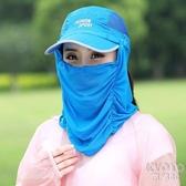 女士防曬帽子遮臉遮陽冰絲春夏薄速干透氣運動戶外鴨舌帽網眼 京都3C