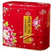 【喜年來】原味蛋捲禮盒512公克