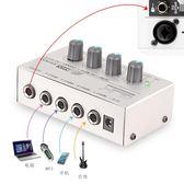 MX400混音器家用舞台迷你 四路調音台微型話筒前級放大器集線器 奇思妙想屋