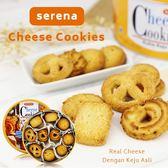 serena 賽琳娜 起士餅乾 起司餅 454g【29556】