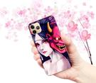 蘋果 iPhone 11 Pro Max 手機殼 軟殼 外殼 美女般若惡鬼