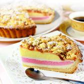 經典派 草莓口味~快樂之頌 7吋 ★愛家純素素糕 素食起司派 全素點心蛋糕 父親節慶祝 VEGAN