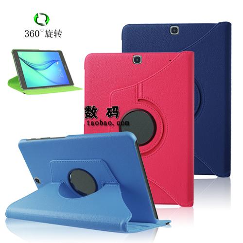 King*Shop--三星 Galaxy  Tab S2 9.7吋 T810/T813/T815  平板皮套外殼 旋轉保護殼