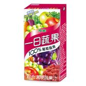 M-波蜜100%葡萄蔬果汁TP160ml*6【愛買】