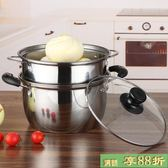 不粘鍋 牛奶鍋 304不銹鋼奶鍋小湯鍋小蒸鍋迷你小鍋嬰兒輔食煮熱牛奶鍋